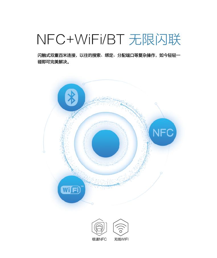 华测X9进品电台-NFC-蓝牙