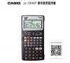 fx-5800P 易学易用程序集